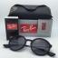 Ray Ban RB 4222 622/8G Black Rubber Frame 50 mm thumbnail 8
