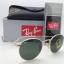 Ray-Ban RB3447 001 Round metal Gold frame G-15 lenses thumbnail 3