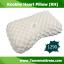 หมอนยางพารา รุ่น Knobby Heart Pillow thumbnail 1