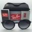 Ray Ban RB 4222 622/8G Black Rubber Frame 50 mm thumbnail 1
