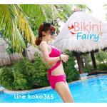 ชุดว่ายน้ำ บิกินี่ ทูพีช บราผูก Pink size L