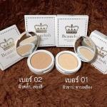 Beautelush Smooth matt powder (01 ivory เหมาะสำหรับผิวขาว)