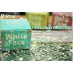 PSC ครีมหน้าขาว (White Face) 5 กรัม