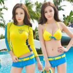ชุดว่ายน้ำ บิกินี่เซ็ท 3 ชิ้น เสื้อแขนยาว สีเหลือง size M