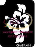 แบบลายดอกชบา ขนาด 7 x 9.5 cm.