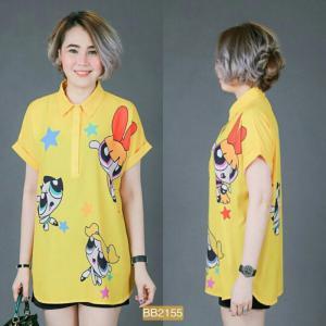"""BB2155**สีเหลือง**รอบอก46"""" เสื้อคลาสสิคเชิ้ตโอเวอร์ไซส์พิมพ์ลายสาวน้อยพาวเวอร์พัฟฟ์เกิลล์ การ์ตูนคอลเลคชั่นสุดน่ารัก สไตล์มอสชิโน"""