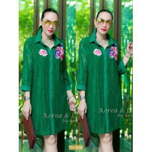 "TK1658**สีเขียว**รอบอก46"" D&G Dress Luxury lace embroidery flower"