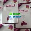 MangLuk แมงลักกล่องสีชมพู สูตรคอลลาเจน พลัส