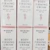 มานามิ ครีมลดสัดส่วน Manami Body Firming Cream