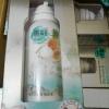 โชอา มูสกำจัดขน Cho-Ar Hair Removal Mousse นำเข้าจากเกาหลี