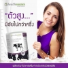 Health Essence Colostrum Milk Powder นมเพิ่มสูงแบบชง