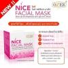Ozee Nice Facial Mask โอซี ไนซ์ เฟเซียล มาส์ก