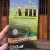 A-III Green Tea Extract (สูตรดื้อยาขั้นเทพ) เทอร์โบแรง x10
