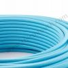 สายไฟวินเทจถัก สีฟ้า(BlueSky)