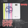 POWER BANK HI-POWER IMPACT 30000 mAh