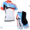 ชุดปั่นจักรยานแขนสั้นทีม CUBE เสื้อปั่นจักรยาน กับ กางเกงปั่นจักรยาน สีขาวลายฟ้าแดงดำ 066