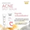 Amado Skin Acne Spot Serum อมาโด้ สกิน แอคเน่ สปอต เซรั่ม (เจลแต้มสิว)