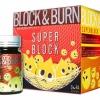 Block & Burn สูตร Super Block บล็อกไขมัน 5 เท่า
