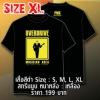 T-SHIRT : MUSICIAN AREA (SIZE : XL)