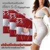 S-S สูตรสลายไขมัน สมุนไพรลดน้ำหนัก