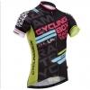 เสื้อปั่นจักรยานแขนสั้น Cycling Box : 214111026