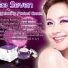 See Seven Brightening Perfect Cream (ซี เซเว่น ไบร์ทเทนนิ่ง เพอร์เฟค ครีม)