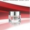 กันแดดซิลิโคน Smooth Silicone Sunscreen by Pcare Skin Care
