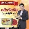 Linhzhimin หลินจือมิน