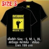 T-SHIRT : MUSICIAN AREA (SIZE : S)