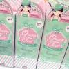 กรีนทรี ไวท์บอดี้โลชั่น Green Tea White Body Lotion by Skin2U 400 ml. โลชั่นชาเขียว ผิวขาว
