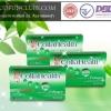 CollaHealth Collagen 30 Sachets คอลล่าเฮลธ์ คอลลาเจน