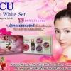 CU Camu White Set ซี ยู คามู ไวท์ เซ็ท ผิวเนียน กระจ่างใส กระชับในหนึ่งเดียว