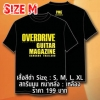 T-SHIRT : GUITAR MAGAZINE (SIZE : M)