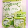 ครีมทารักแร้อโรเวล่า สูตรว่านหางจระเข้เข้มข้น Aloe vera white armpit cream