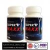 Super Maxx ซุปเปอร์แม็กซ์