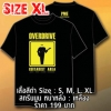 T-SHIRT : GUITARIST AREA (SIZE : XL)