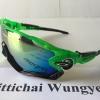 แว่นตา OAKLEY JAWBREAKER สีเขียวดำ เลนส์เข้ม