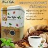 แบล็คคอฟฟี่ พลัส กาแฟดำสูตรหญ้าหวน (Black Coffee Plus L-carnitine 500 by Little Baby)