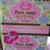 ขาย Pure Soap By Jellys สบู่เจลลี่ หัวเชื้อผิวขาว100%