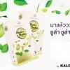 Chular Chular Detox By KALOW ชูลา ชูลา ดีท็อก