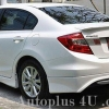 Spoiler Ducktail Civic FB สีตัวรถ