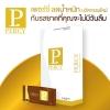 Percy Plus เพอร์ซี่ พลัส อาหารเสริม ผงโกโก้ลดน้ำหนัก