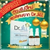 Dr.Jill G5 Essence Limited Edition แพคคู่ (happy new year 2017)