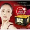วีวี่ครีมขมิ้น ViVi Tumeric Cream