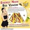 เอนเนอร์จี้พิษผึ้ง Energy Bee Venom (อาหารเสริมลดน้ำหนัก)