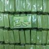 สบู่ว่านหางจระเข้ (Super Wink Soothing & Moisture ALOE VERA Soap) 80 กรัม