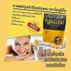 Hypuccino Instant Coffee Mix กาแฟไฮปูชิโน่ สีเหลือง 10ซอง