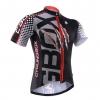 เสื้อปั่นจักรยานแขนสั้น Cycling Box : 215111009