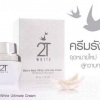 ครีมรังนก 2T White Bird's Nest White Ultimate Cream 30 g
