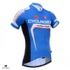 เสื้อปั่นจักรยานแขนสั้น Cycling Box : 214111023